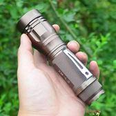 L2軍強光手電筒26650可充電T6遠射變焦戶外家用LED超亮氙氣燈 全館八八折鉅惠促銷