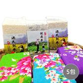 【源天然】喜事稻禮包-胚芽糙米300g裝 x5包