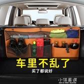 汽車后備箱收納袋車載儲物袋座椅后兒童置物掛袋車內裝飾用品大全CY『小淇嚴選』