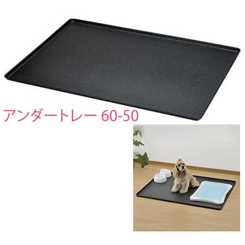 【寵物王國】日本Richell-木製寵物圍欄(60-50D)專用墊盤/底盤
