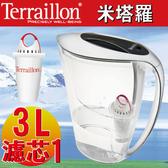 【Terraillon】法國米塔羅濾水壺3L濾水壺-神秘銀(附濾芯X1).