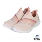 Skechers 新竹皇家 Tra Fler 粉橘色 織布 線條 套入式 休閒鞋 女款 NO.I9543