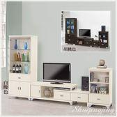 【水晶晶家具/傢俱首選】欣巴克264.5~~321.5cm可伸縮全木心板電視長櫃三件全組~~雙色可選SB8220-1
