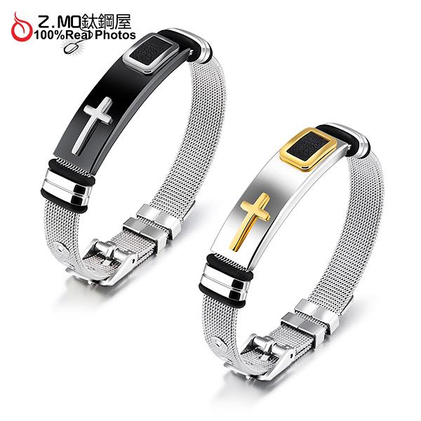 十字架手鍊 Z.MO鈦鋼屋 錶帶設計 宗教信仰 中性款式 白鋼手環【CKS878】單條價
