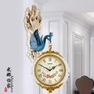 歐式掛鐘雙面錶鐘客廳時尚鐘錶創意個性孔雀裝飾藝術壁掛靜音掛錶jy【免運】