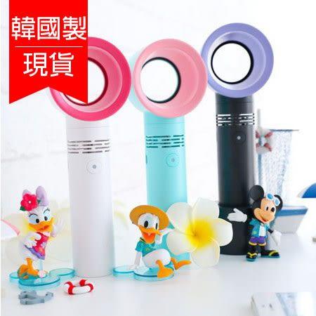 韓國 ZERO 9 便攜式無葉風扇 電風扇 手持 無葉片 USB充電 隨身 小風扇 桌扇 夏天