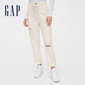 Gap女裝做舊風格破洞休閒褲546950-米白色