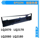 九鎮資訊 EPSON LQ2080/21...