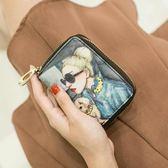 米印拉錬卡包女式韓國可愛個性迷你超薄風琴卡包多卡位卡片零錢包 春生雜貨
