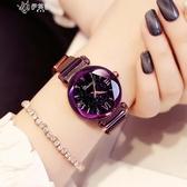 手錶女星空韓版簡約時尚潮流防水抖音同款新款手錶伊芙莎