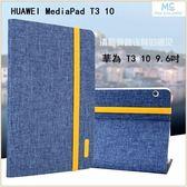 文藝系列 華為 MediaPad T3 10 保護套 防摔 支架 智能休眠 超薄簡約 榮耀 暢玩2 9.6吋 全包邊 平板皮套