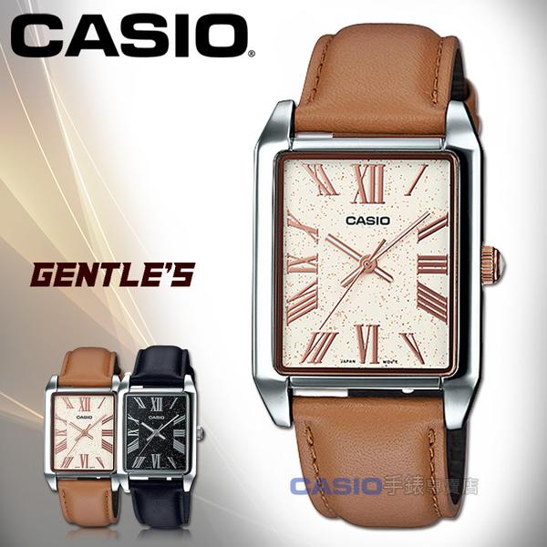 CASIO 卡西歐 手錶專賣店 MTP-TW101L-7A VDF 男錶 指針錶 真皮錶帶 閃爍錶盤 防水 全新