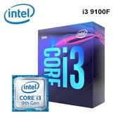 【Intel 英特爾】第九代 Core i3-9100F 四核心處理器