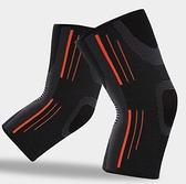 運動護具 肘護腕護臂套裝男運動護具全套裝備籃球打專業膝蓋戰術訓練【快速出貨八折搶購】