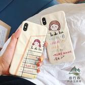 蘋果手機殼iPhone 11Pro Max防摔磨砂保護殼【步行者戶外生活館】