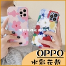 彩繪花朵|OPPO Reno 4 z 2...