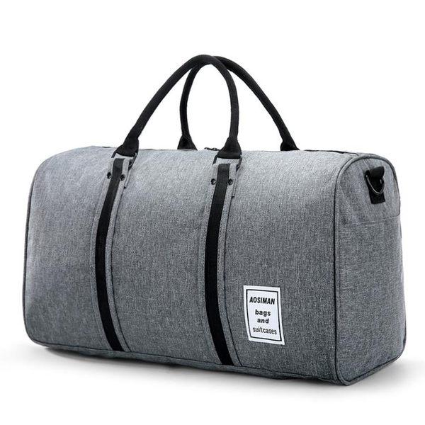 一件8折免運 健身包斜背包大容量運動手提包旅行包健身包男士短途出差行李包男女旅游袋