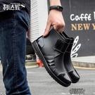 雨鞋男低幫雨靴短筒防滑水靴膠鞋馬丁靴防水鞋男士套鞋休閒釣魚鞋【快速出貨】