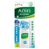 Acnes藥用美白UV潤色隔離乳30g【康是美】