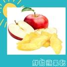 天然蘋果乾120g