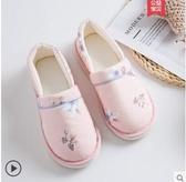 孕婦鞋月子鞋秋季包跟產後秋冬季10月孕婦鞋子女產婦拖鞋防滑厚底新品