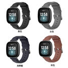 versa3 sense 智慧手錶 真皮錶帶 灰色 海軍藍 棕色 黑色