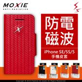 【現貨】Moxie X-Shell iPhone SE / 5 / 5S 防電磁波真皮掀蓋套 手機殼 / 魔力紅 可插卡 可站立