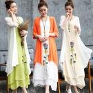 棉麻洋裝女裝中長款2020春裝新款民族風兩件套長裙夏季套裝裙子【果果新品】