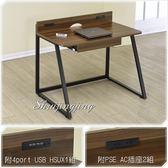 【水晶晶家具/傢俱首選】賈瑟3.6呎胡桃USB兩用電腦桌~~超實用新型商品 JF8384-2