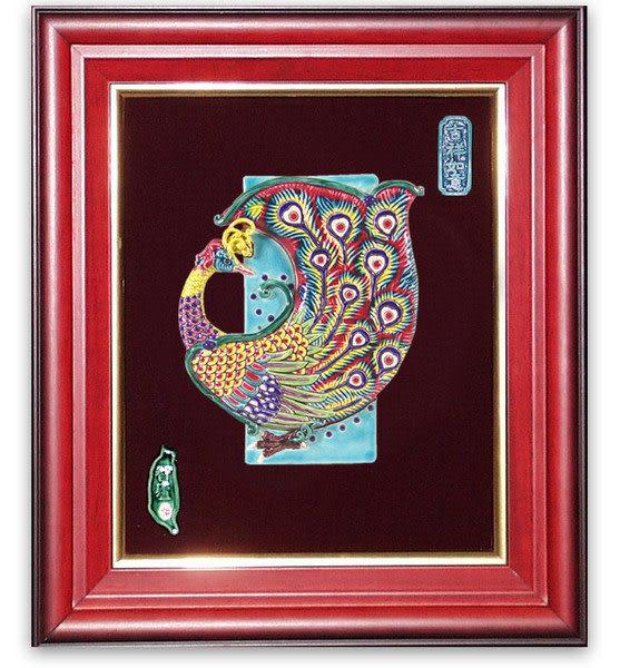 鹿港窯-交趾陶居家開運裝飾壁飾~L孔雀開屏