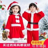 兒童聖誕節服裝聖誕節衣服女聖誕老人服裝寶寶聖誕節衣服幼兒表演 可然精品