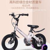 兒童兒童腳踏車 兒童自行車2-3-4-6-7-8-9-10歲寶寶小孩腳踏單車男孩女孩18寸童車