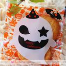 餅干包裝袋  精靈小鬼系列 10*10cm 20枚一包售 自黏包裝袋 想購了超級小物