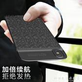 iPhoneX背夾充電寶蘋果X電池超薄無線背夾式夾背8x手機殼器X 科炫數位旗艦店