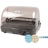 SPT 尚朋堂 六人份 橫式烘碗機 SD-1563 台灣製