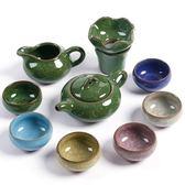家用陶瓷功夫茶具套裝 冰裂釉茶壺茶杯 LR2967【歐爸生活館】TW
