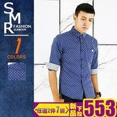 七分襯-皮標圓點七分襯-圓點造型休閒款《0068AS001》藍色【現貨+預購】『SMR』
