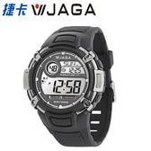JAGA 捷卡 M862A 樂活時尚休閒錶多功能電子錶 運動錶 女錶/男錶/中性錶 M862-A 黑(公司貨/保證防水)