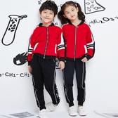 兒童運動兩件式套裝 小學生男女班服 運動校服幼兒園園服套組