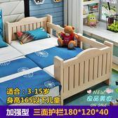嬰兒床 納木兒童髮帶小床嬰兒男孩女孩公主床單人床邊床加寬拼接大床T