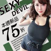 2020/04/09 春夏新品下殺75折