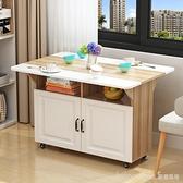 折疊餐桌家用小戶型可移動帶輪正方形長方形簡易多功能吃飯小桌子 新品全館85折 YTL