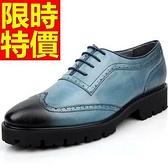 厚底休閒鞋-休閒日系氣質新款男鬆糕鞋2色59s39[巴黎精品]