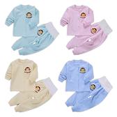 長袖護肚套裝 卡通猴子 新生兒肚衣套裝 嬰兒內衣套裝 棉質家居服 HY1202 好娃娃