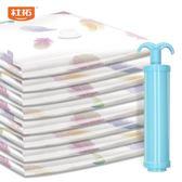 裝10-11斤棉被的袋子 大號被子衣服 打包密封收納整理 真空壓縮袋【onecity】