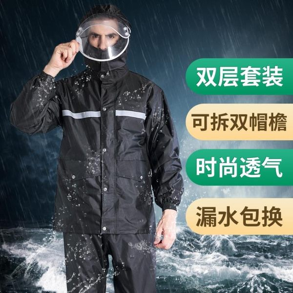 防水機車電瓶車分體成人徒步騎行加厚雨衣