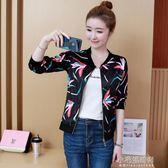 短款外套女春秋季長袖印花棒球服外衣寬鬆休閒夾克棒球衫『小宅妮時尚』