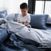標準雙人床包被套四件組【  DR830 諾亞 藍灰 】 素色無印系列 100% 精梳純棉 OLIVIA