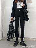 牛仔褲 黑色直筒牛仔褲女高腰顯瘦2021年新款秋冬季寬鬆加絨九分煙管褲子 晶彩