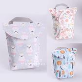 日系印花防水尿片收納袋尿布包 媽媽包 防水材質包 尿布收納包